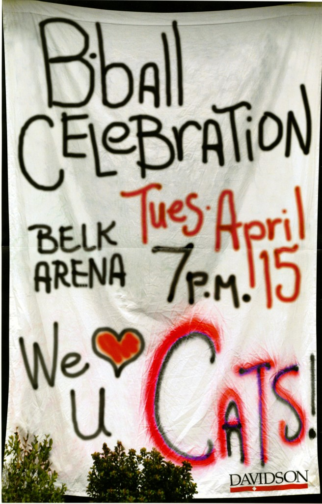 Poster advertising a celebration of the 2008 basketball team, after March Madness