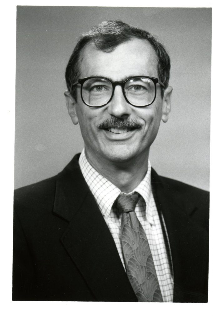 The most recent personnel directory photograph of Bill Giduz that we have in the archives is this one from 1996 - 1999.