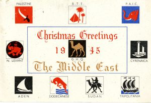 1945 Christmas Greeting card when Anne Higham traveled throughout the Middle East.
